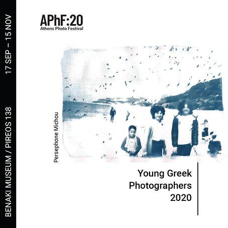 APhF20_YGP_e-Invitation_Persephone Micho