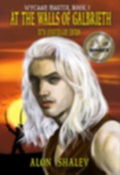 Galbrieth cover.5th.anniversary.jpg