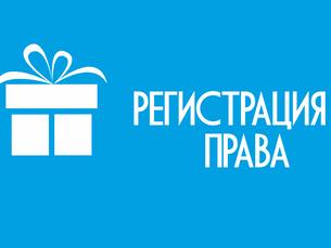 """Стартовала акция """"Зимний подарок!"""