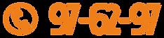 телефон компании для сайта.png