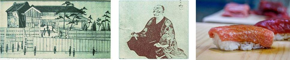 Restaurante Yohei-zushi (1883)   Primeiro sushiman, Hanaya Yohei (autorretrato)   Sushi Niguiri