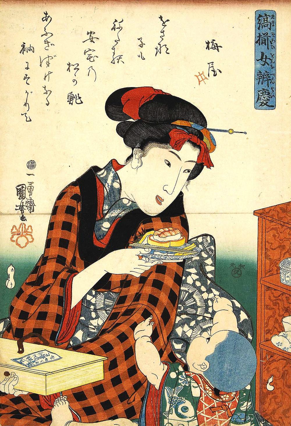Mulher comendo sushi e criança pedindo, 1844. Biblioteca Metropolitana de Tóquio