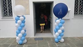 Βάπτιση με στήλες μπαλονιών