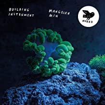 Building Instrument: Mangelen Min/Oyvind Hegg-Lunde/Mari Kvien Brunvoll