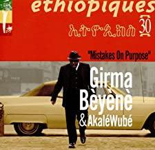 Ethiopiques Girma Bèyène & Akaléwuhé