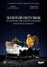 DVD Rimsky Korsakov Le Coq d'Or