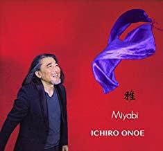 Miyabi Ichiro Onoe Geoffroy Secco/Ludovic Allainmat/Matyas Szandai