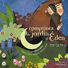 Comptines jardin d'Eden enfants