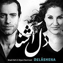 Shadi Fathi/BijanChemirani Delashena