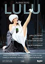 Berg DVD Lulu Petrenko Tcherniakov