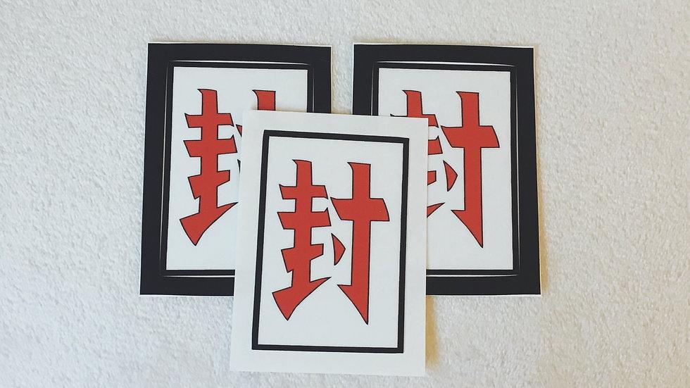 Hanako Kun Sticker