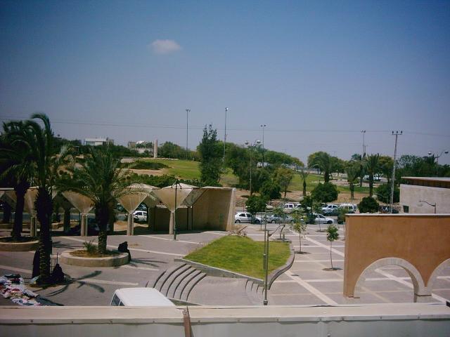 הפארק העירוני רהט