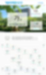 Screenshot_20190629-150341_Samsung Inter