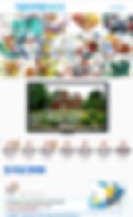 Screenshot_20190629-150219_Samsung Inter