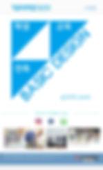 Screenshot_20190629-145803_Samsung Inter