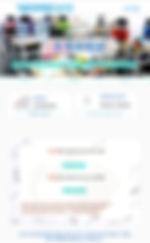 Screenshot_20190629-150250_Samsung Inter