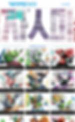 Screenshot_20190629-150415_Samsung Inter