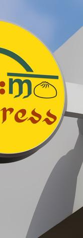 momoexpress_lightbox.jpg