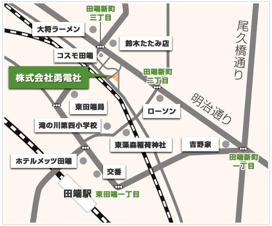 株式会社勇電社へのアクセス