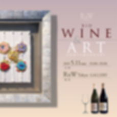 wineandart.jpg