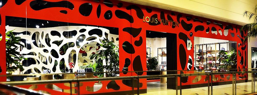 Louis Vuitton Refice