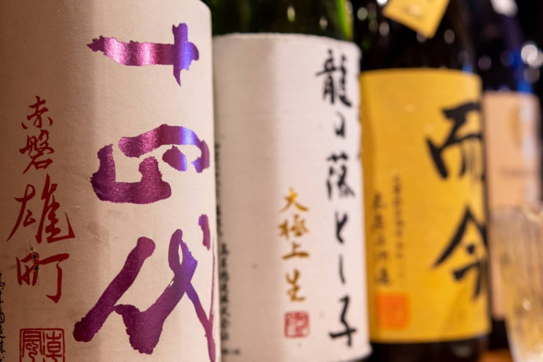 全国の入手困難な日本酒