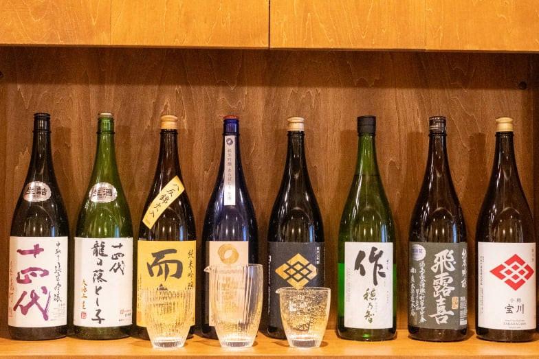 こだわりの稀少な日本酒