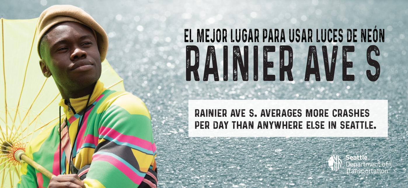 Rainier Ave S