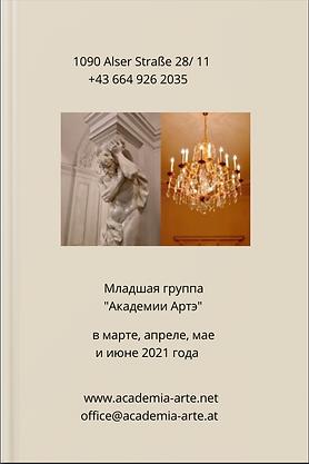 Bildschirmfoto 2021-07-21 um 20.22.53.png