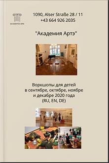 Bildschirmfoto 2020-06-24 um 11.52.30.pn