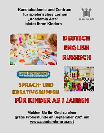 Наброски рекламы 2021-22!!! Spielgruppen 2.jpg