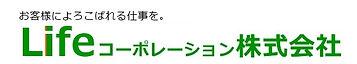 Lifeコーポレーション株式会社