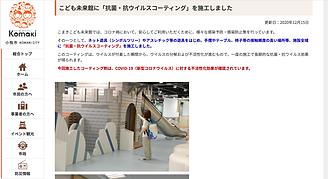 スクリーンショット 2021-01-14 18.14.24.png