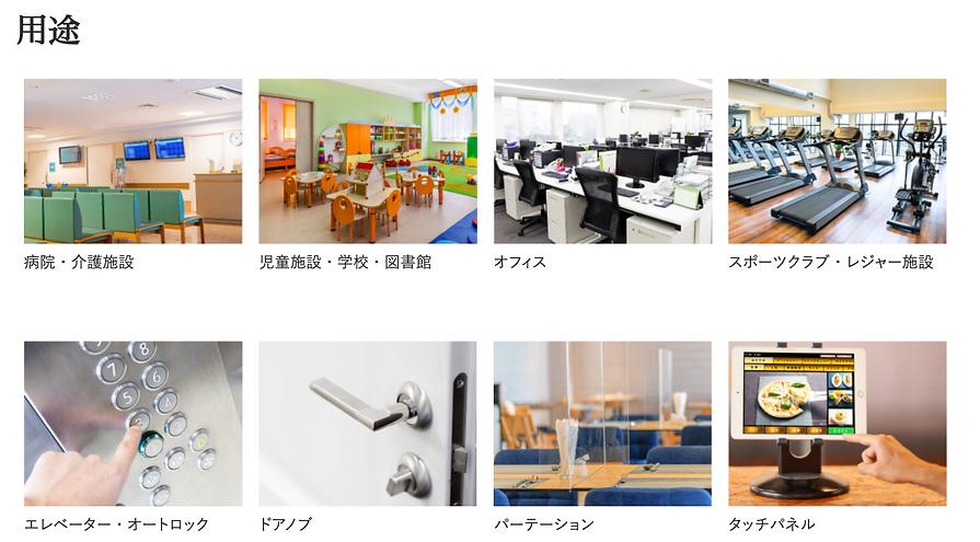 スクリーンショット 2021-04-13 14.59.17.png