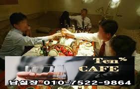 강남 텐카페  010 7522 9864 https://www.shirtroom.shop/%EA%B0%95%EB%82%A8%ED%85%90%EC%B9%B4%ED%8E%98