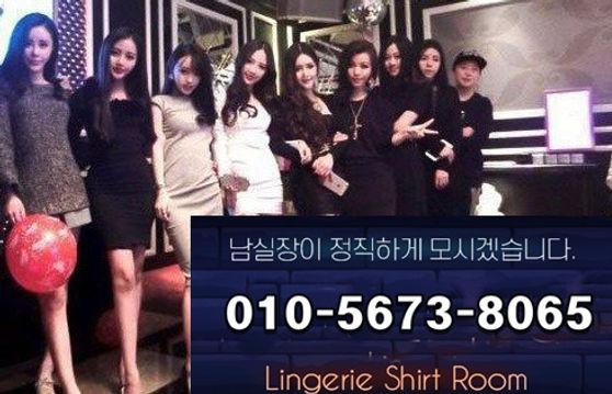 gangnam-shirt-room-staffi.jpg