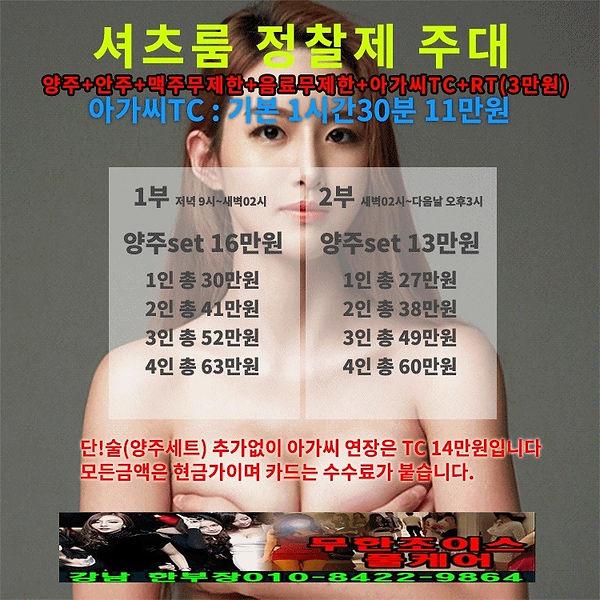 AnyConv.com__12.jpeg