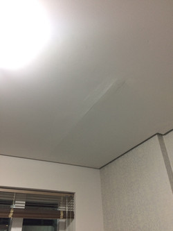 Drywall Danificado