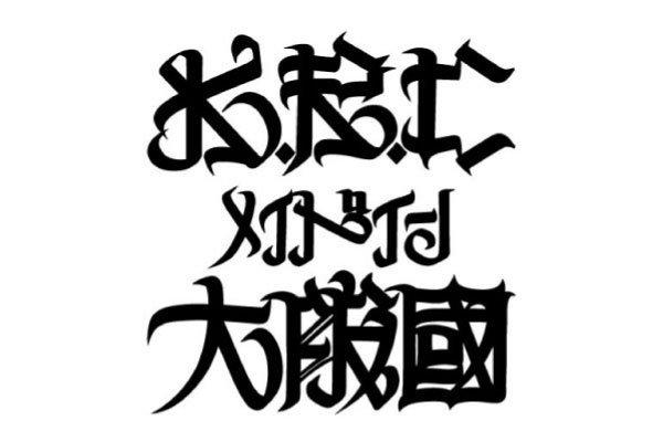 KRC カッティングステッカー メイドイン大阪國