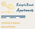 KALOGRIA APARTMENTS.jpg