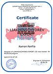 Сертификат MiTek
