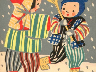 Avent n°3. Kiyoshi Saito (1907-1997)