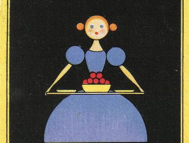 Avent n°15. Einar Nerman (1888-1983)