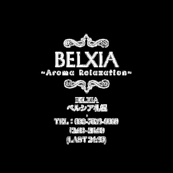 BELXIA ロゴ 黒背景.png