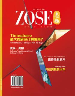 2017年 8-9月刊