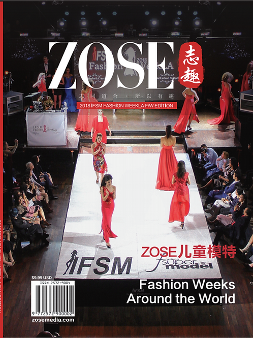 Zose Magazine Annual Issue