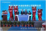 中视广告策划执行康宁海南公司揭幕庆典