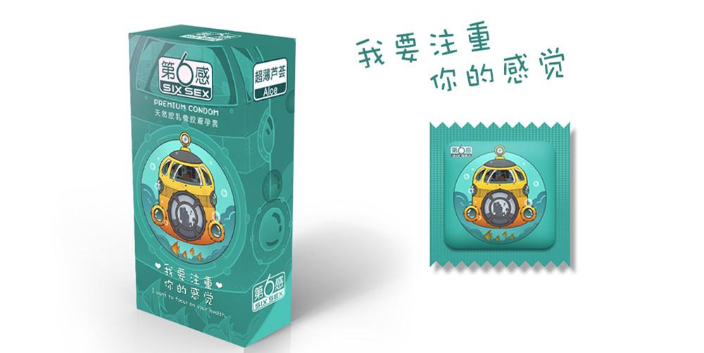 Six Sex Packaging Design-Green