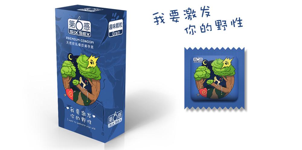 Six Sex Packaging Design-Blue