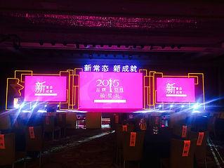 2015品牌中国女性颁奖礼